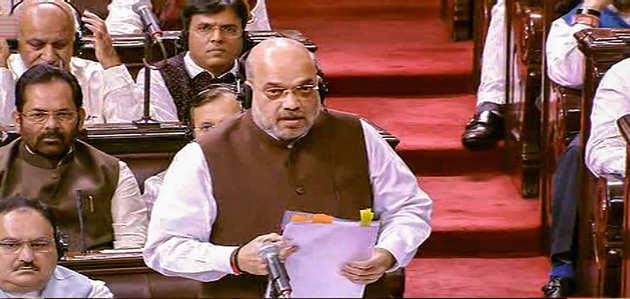 राज्यसभा में गृह मंत्री अमित शाह ने पेश किया बड़ा प्रस्ताव, अनुच्छेद 370 हटाने की पेशकश