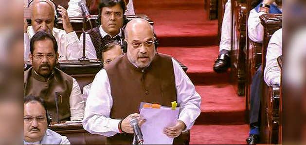अनुच्छेद 370: जम्मू कश्मीर को मिला केन्द्र शासित प्रदेश का दर्जा