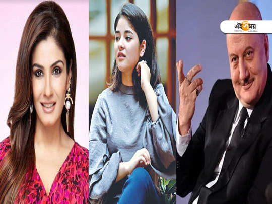 Article 370 scrapped in Jammu and Kashmir, Anupam Kher, Raveena Tandon, Zaira Wasim, Sanjay Suri and other Bollywood celebrities react