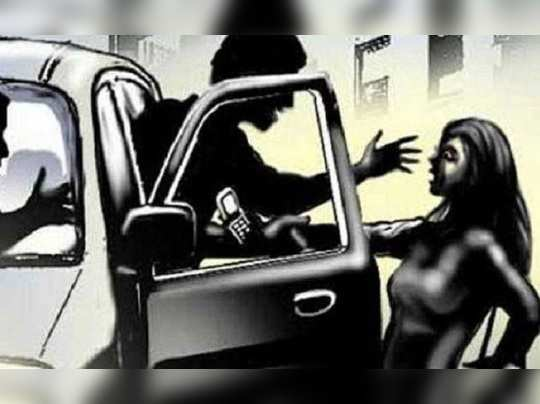 car_rape