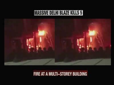 दिल्ली के जाकिर नगर की बहुमंजिला इमारत में लगी भीषण आग, 5 लोगों की मौत