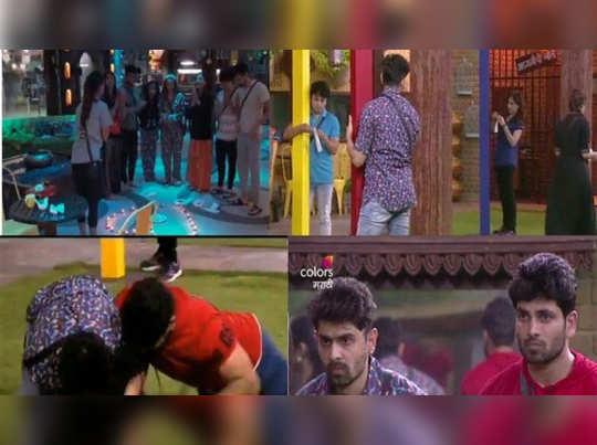 Bigg Boss Marathi 2 August 6 2019 Day 74 Episode:संचालिका हीनामुळे कॅप्टनसी टास्कचा बट्ट्याबोळ