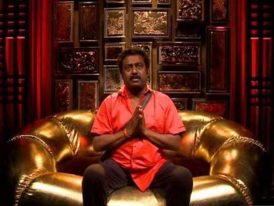 Saravanan Bigg Boss