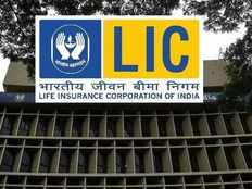 lic jeevan amar plan offers insurance coverage up to 80 years