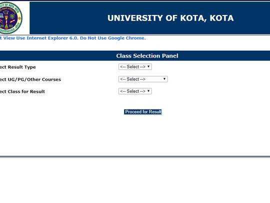 university-of-kota