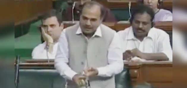 अधीर रंजन बोले- जम्मू-कश्मीर भारत का आंतरिक मामला नहीं, अमित शाह ने कांग्रेस को घेरा