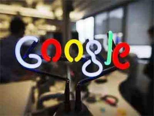 मृत्यूनंतर गुगल अकाउंट असं होईल बंद