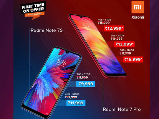 Xiaomi Independence Day Sale: रेडमी नोट 7 प्रो, नोट 7S और Y3 समेत कई धांसू फोन पर बंपर डिस्काउंट