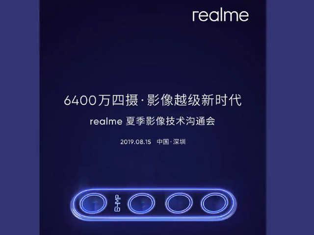Realme का 64MP कैमरे वाला फोन 15 अगस्त को होगा लॉन्च, कंपनी ने किया कन्फर्म