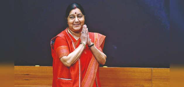 पूर्व विदेश मंत्री और बीजेपी की वरिष्ठ नेता सुषमा स्वराज का निधन