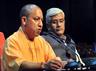 अधिकारियों को योगी का निर्देश- जेलकर्मियों और अपराधियों का गठजोड़ तोड़ें