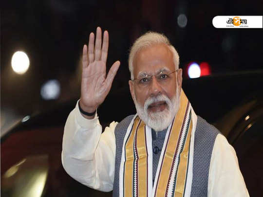 PM Modi reaches out to people of Jammu and Kashmir people in 5 languages