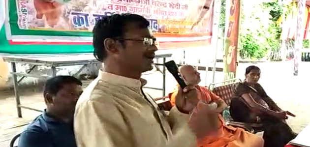 बीजेपी विधायक विक्रम सैनी ने अनुच्छेद 370 को लेकर विवादित टिप्पणी की