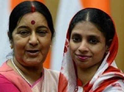 2015 में भारत लौटी थीं गीता