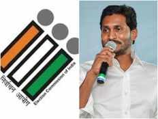 election commission releases notification for three mlc posts in andhra pradesh