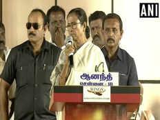karunanidhi battled to defend state rights till his last breath says mamata banerjee