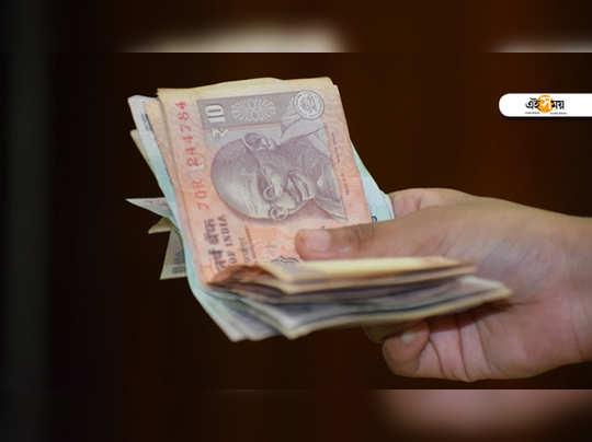 bjp-leader-cut-money