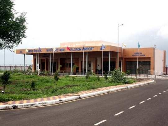 jalgaon airport