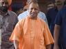 डीजी कारागार के पद पर होगी आईपीएस अफसरों की तैनाती, सीएम योगी ने दी प्रस्ताव को मंजूरी