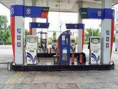 petrol and diesel rate in kerala on 8th august 2019