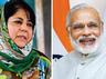 कश्मीर: महबूबा की बेटी ने लगाए गंभीर आरोप, मां से मिलने नहीं दिया जा रहा
