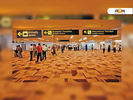 delhi airport on high alert before independence day, domestic flyers told to report 3 hrs before departure, 4 hrs time for international flyers
