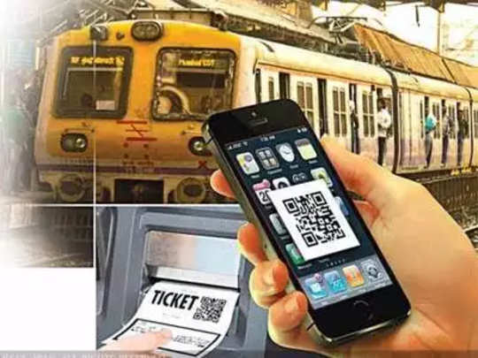 e-ticketing-will-be-expensi
