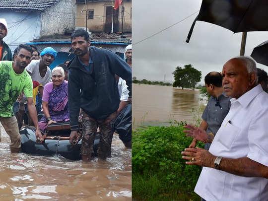 कर्नाटक में बाढ़
