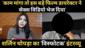काम मांगा तो डायरेक्टर ने सेक्स विडियो भेज दिया: शर्लिन चोपड़ा