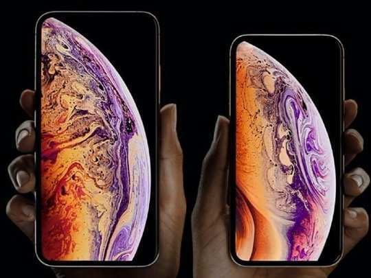 iphone offers