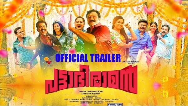 pattabhiraman official trailer