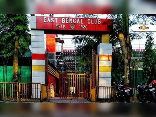 east-bengal-gate