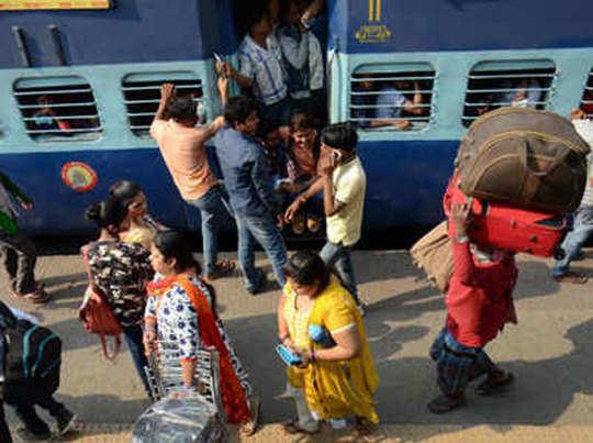 फाइल फोटो: यात्रियों की बढ़ीं मुश्किलें