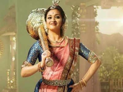 கீர்த்தி சுரேஷ், ஆயுஷ்மான் குர்ரா, விக்கி கவுசல் ஆகியோருக்கு தேசிய விருது! Best-actress-keerthy-suresh
