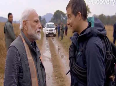 प्रधानमंत्री नरेंद्र मोदी 'Man vs Wild' में ले रहे हिस्सा, वन्यजीवों के संरक्षण पर दे रहे हैं जोर