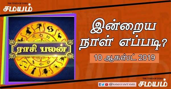watch daily horoscope in tamil 10th august 2019