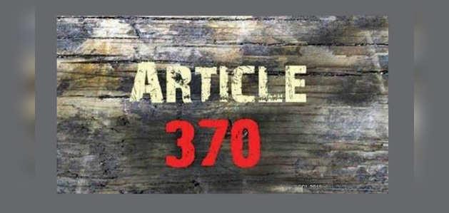 कश्मीर के एक वकील ने अनुच्छेद 370 हटाने के विरोध में सुप्रीम कोर्ट में दायर की याचिका