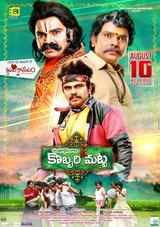 sampoornesh babu starrer kobbari matta movie review and rating