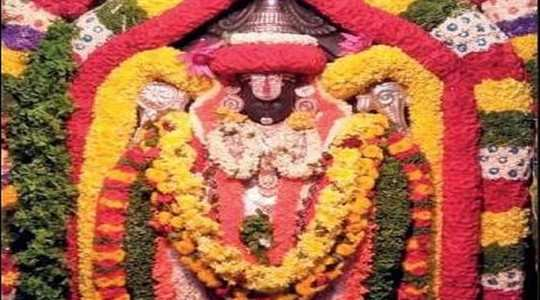 shravana shanivara: ಶ್ರಾವಣ ಶನಿವಾರ