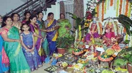 gadaga News: ಶ್ರಾವಣ ಮಾಸ: ವರಮಹಾಲಕ್ಷ್ಮಿ