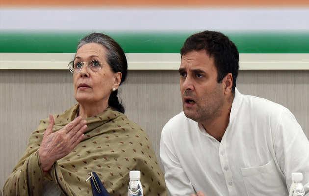 सोनिया गांधी बनीं कांग्रेस की नई अध्यक्ष