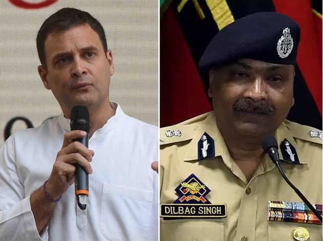 फाइल फोटो: राहुल गांधी और दिलबाग सिंह