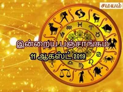 Today Panchangam Tamil: இன்றைய பஞ்சாங்கம்
