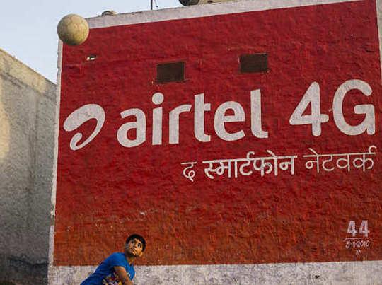 रोज 2.5GB तक डेटा वाले एयरटेल के बेस्ट प्लान, कीमत ₹300 से कम