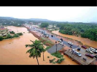 कर्नाटक में बाढ़ का कहर