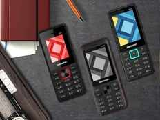 karbonn mobiles unveils 4 new feature phones in india prices start from rs 700