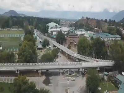 ईद:कश्मीर में सड़कों पर दिखी चहल-पहल, पुलिस अधिकारी ने शेयर किया विडियो