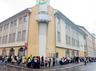 नॉर्वे पुलिस ने माना, मस्जिद में गोलीबारी आतंकी घटना