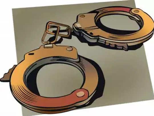 boy-arrested-maharashtratim