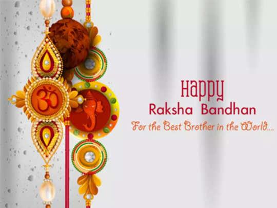 rakhi-greetings-maharashtra